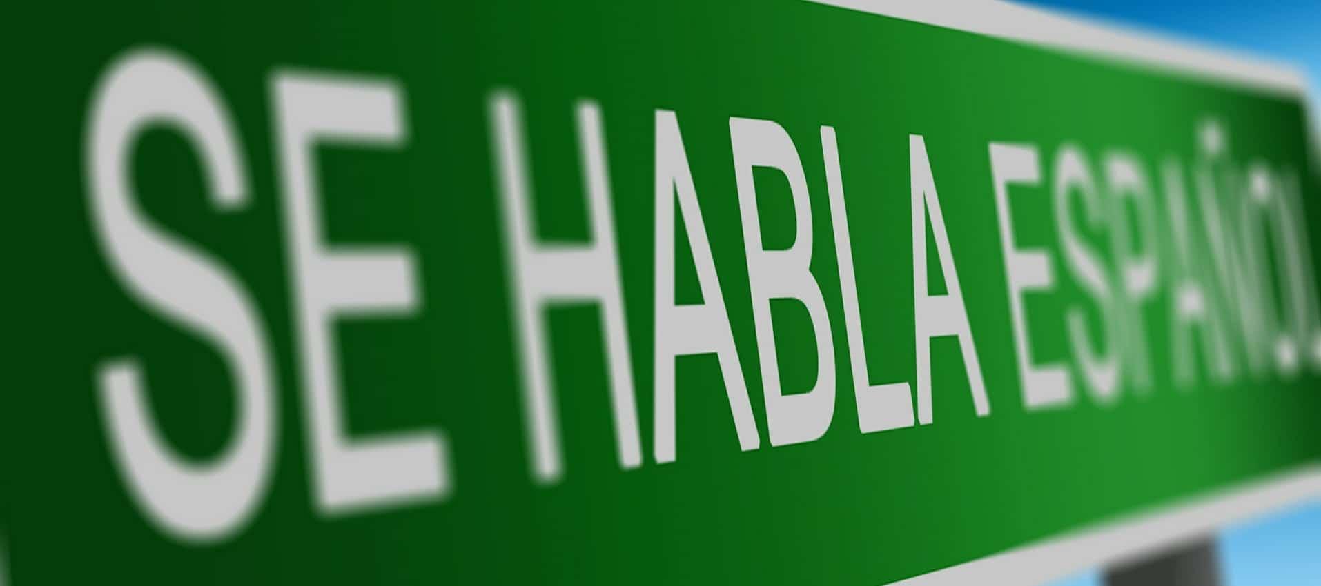Language Learning - Spanish - Feature